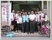 社區一家的志工為竹南鎮公館社區圖書館出點子:480-DSCN8245.JPG