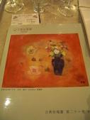 古典玫瑰園:1815932869.jpg