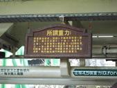 擠死人之九族文化村:1734398571.jpg