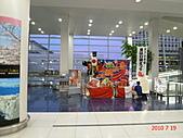 2010夏日本關西之旅~7/19啟程、名古屋:P1000186.JPG