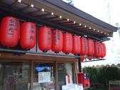 2013冬日本東京自助之旅~1/21淺草、天空樹:P1040747.JPG