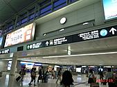 2010夏日本關西之旅~7/19啟程、名古屋:P1000197.JPG