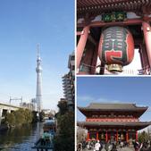 2013冬日本東京自助之旅~1/21淺草、天空樹:相簿封面