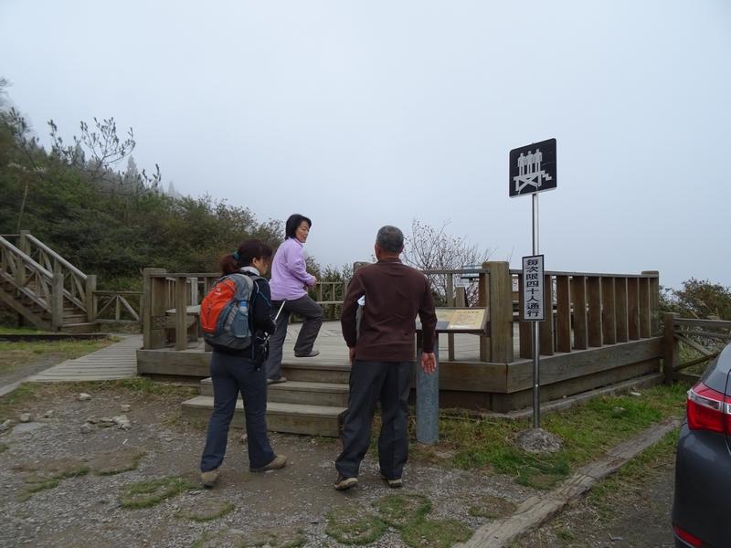 觀霧巨木步道:DSC02352.JPG