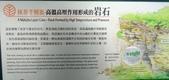 太平山山毛櫸步道:山毛櫸步道007-20201114.jpg