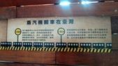 體育場的機關車:火車117-20201005.jpg
