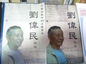 南瀛眷村文化館:南瀛文化館DSC04007.JPG
