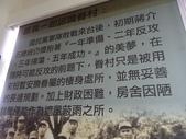 南瀛眷村文化館:南瀛文化館DSC04004.JPG