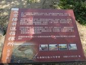 虎尾建國眷村:DSC05186.JPG
