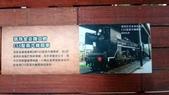 體育場的機關車:火車115-20201005.jpg