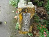 石牛山:DSC00605