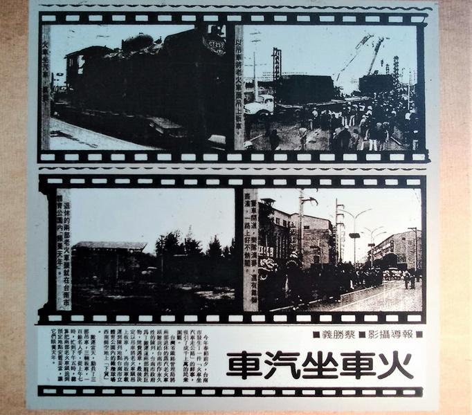 體育場的機關車:火車102-20201005.jpg