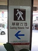GO!!台北.3.4:IMG_6771.JPG