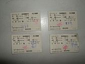 GO!!台北.1.2:DSCF5185.JPG