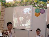 參展期間:第二屆玉林中藥展 216.jpg