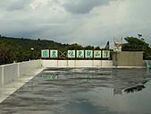 滋壽村‧1492/2010暑期夏令營:1492天山飯店 074.jpg