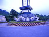 滋壽村‧1492/2010暑期夏令營:1492天山飯店 211.jpg