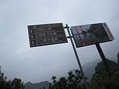 巴馬1:巴馬1 010.jpg