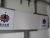 參展期間:第二屆玉林中藥展 211.jpg