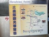 勝興車站和所長宿舍:IMG20180830113049.jpg