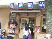 勝興車站和所長宿舍:IMG20180830112600.jpg