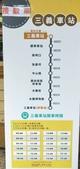 勝興車站和所長宿舍:IMG20180830112946.jpg