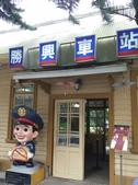 勝興車站和所長宿舍:IMG20180830112553.jpg
