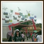 20150424宜蘭綠色博覽會: