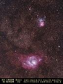 天文攝影FC-100:M8M20 1*2Mosaic