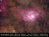天文攝影FC-100:人馬座M8礁湖星雲