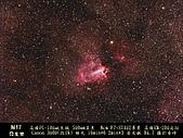天文攝影FC-100:人馬座M17 Ω星雲