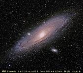 天文攝影FC-100:仙女座M31 (2*1Mosaic)