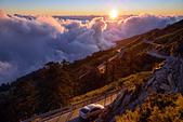 風景攝影精華:合歡山昆陽落日