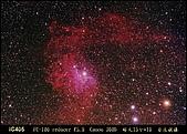 天文攝影FC-100:御夫座IC405