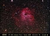 天文攝影FC-100:御夫座IC410