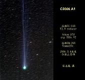 天文攝影FC-100:C/2006 A1
