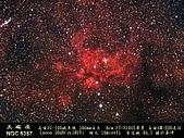 天文攝影FC-100:天蠍座NGC6357