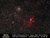 天文攝影FC-100:仙后座M52 & NGC7635