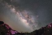 天文攝影24mm F1.4L:夜訪合歡東峰 杜鵑銀河爭豔