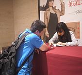 2012羞昂簽書會:P1030148.JPG