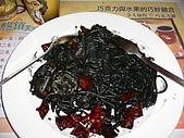 歡樂山行玫瑰:P1050690.JPG
