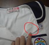 失聯高中好友尋回記:橘子工坊高倍速淨洗衣精13.JPG