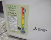失聯高中好友尋回記:橘子工坊高倍速淨洗衣精20-1.JPG