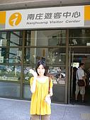 歡樂山行玫瑰:P1050685.JPG
