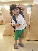 貝克兔滿週歲:P1020237.JPG