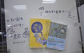 失聯高中好友尋回記:P1040291.JPG