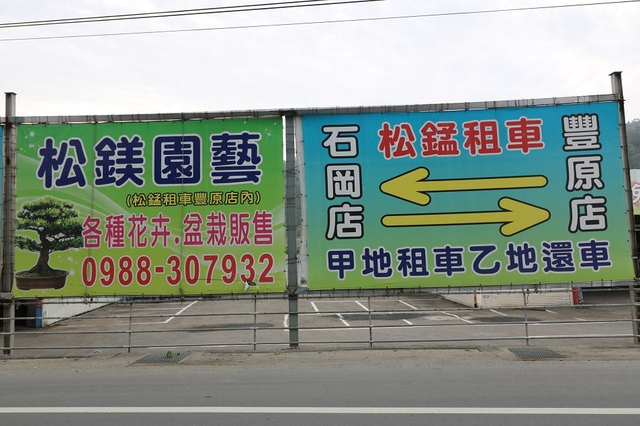 BT 彩繪5D.JPG - 台灣北部大地之愛