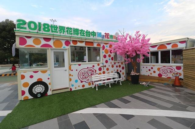 BT 彩繪2.JPG - 台灣北部大地之愛
