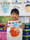 父親節課程活動:父親節活動 (136).jpg