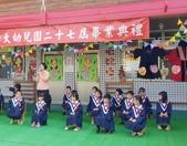 幼兒園光景回憶:27屆畢業典禮